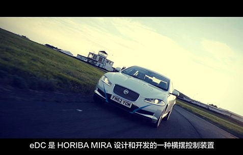 Still from Chinese version of Car launch video